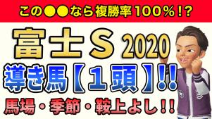 f:id:jikuuma:20201021174959p:plain