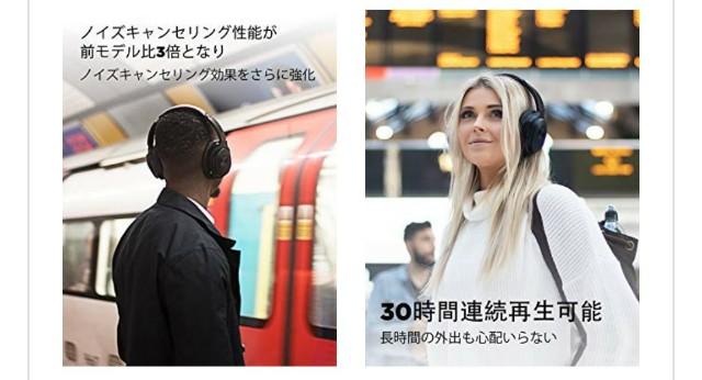 f:id:kaito729:20191206022546j:plain