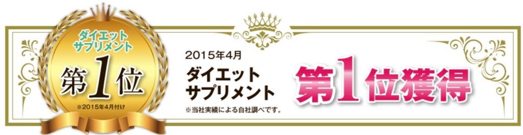 f:id:kaminarimon2015:20161128161514j:plain