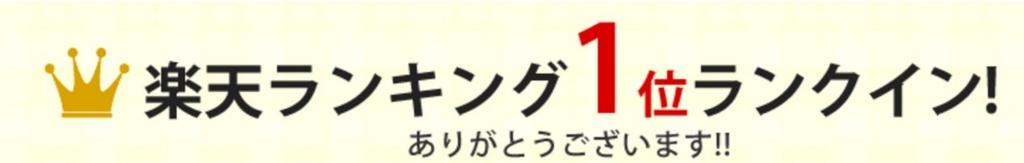 f:id:kaminarimon2015:20170128065820j:plain