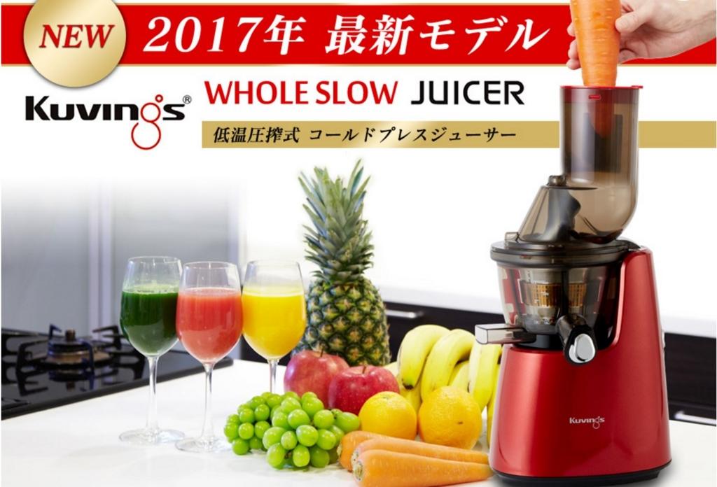 f:id:kaminarimon2015:20170207093739j:plain
