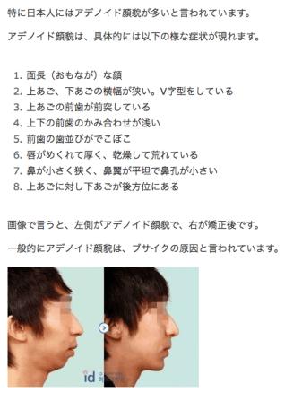 f:id:kansai_guilty:20181111205625p:plain