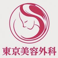 東京の安いおすすめホワイトニング5位東京美容外科
