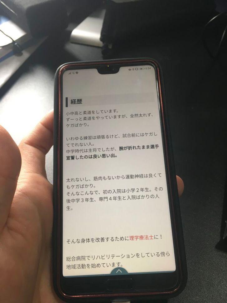 f:id:kazu532120:20181113085448j:plain