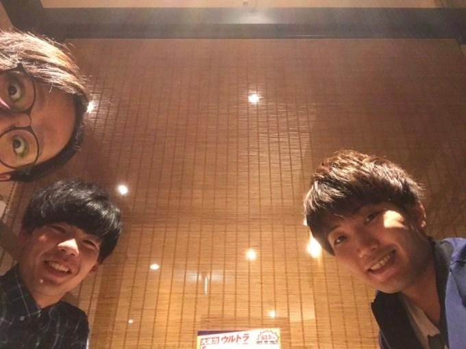f:id:kazukiiyomasa:20171016144159j:plain