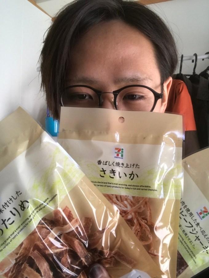 f:id:kazukiiyomasa:20171101102250j:plain