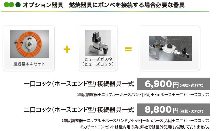 f:id:kazuto47:20171207212532p:plain