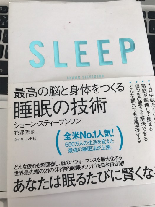 f:id:kazuto47:20180220101139j:image