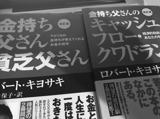 f:id:kazuto47:20180629234947j:plain