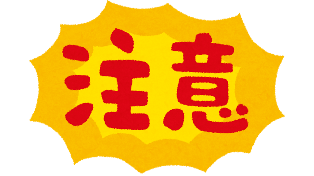f:id:keeemura:20200902152136p:image