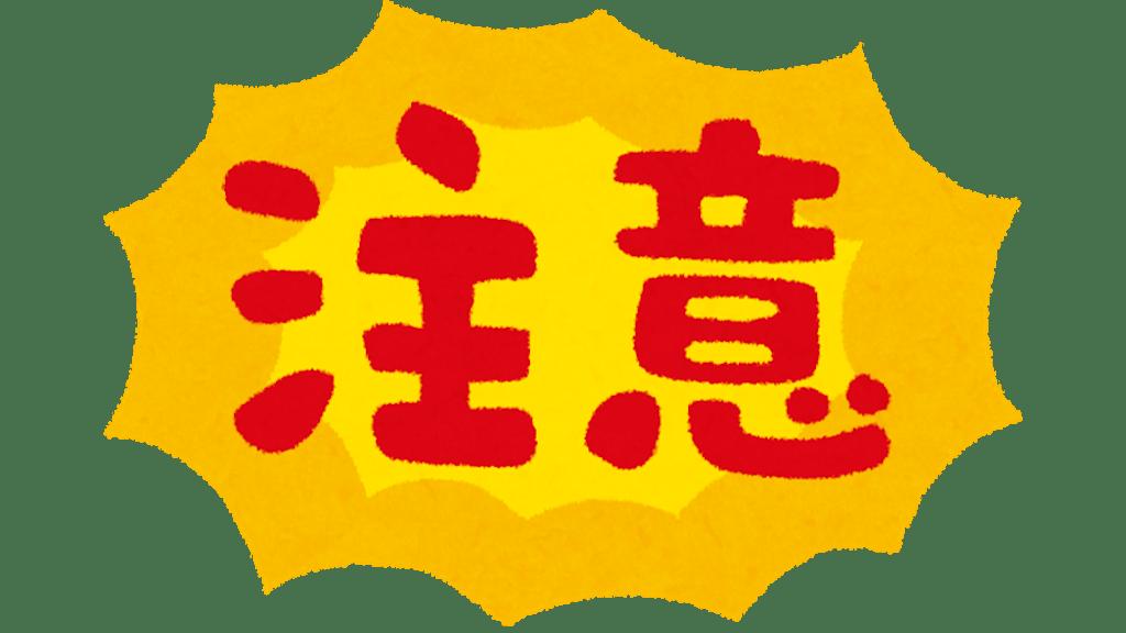 f:id:keeemura:20210202115954p:image