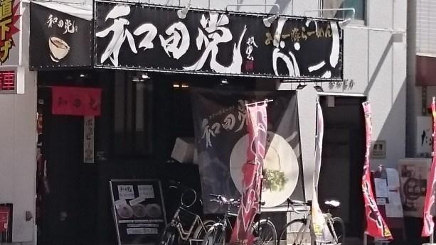 f:id:kikankou-kou:20171121153625j:plain