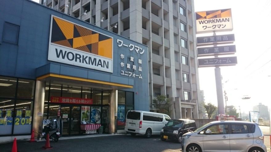 f:id:kikankou-kou:20171122172454j:plain