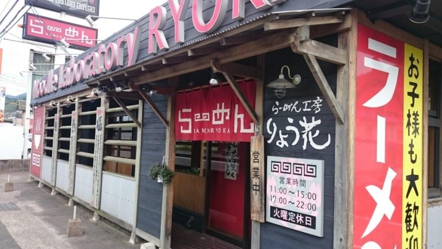 f:id:kikankou-kou:20171224173756j:plain