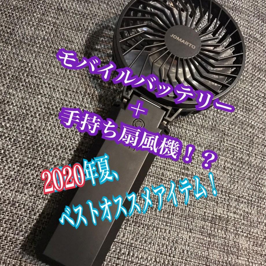 f:id:king05:20200806195452j:image