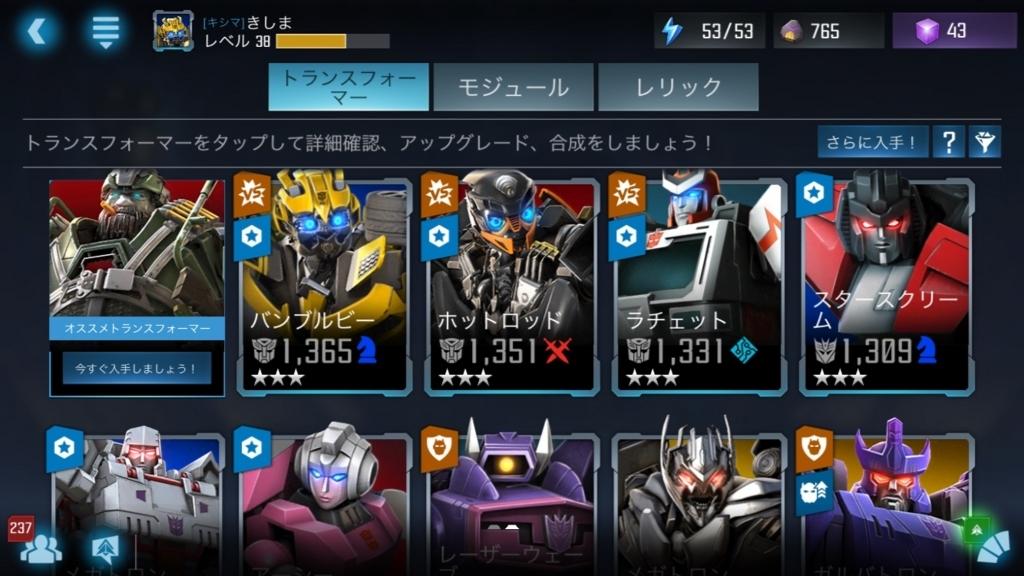 f:id:kishimakishima:20180312005758j:plain