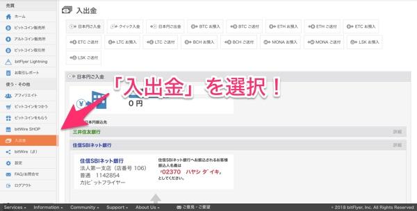 f:id:kobayashihirotaka:20180326214410j:plain