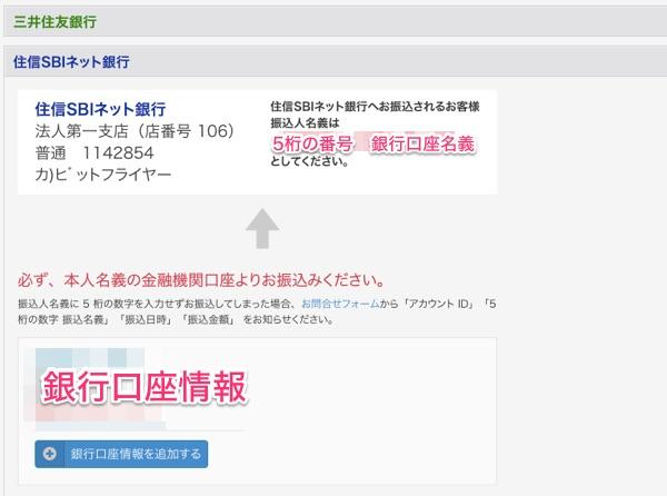 f:id:kobayashihirotaka:20180326215425j:plain