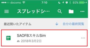 f:id:komebicchan:20180302072311p:plain
