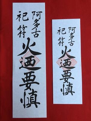 f:id:kunato38:20190628001434p:plain