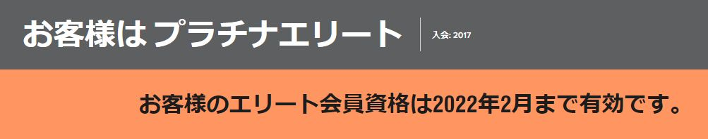 f:id:kura0840:20200505131231j:plain