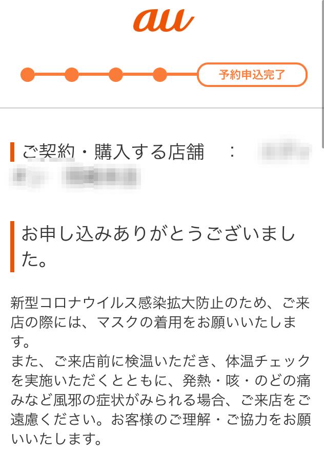 f:id:kura0840:20200517131835p:plain
