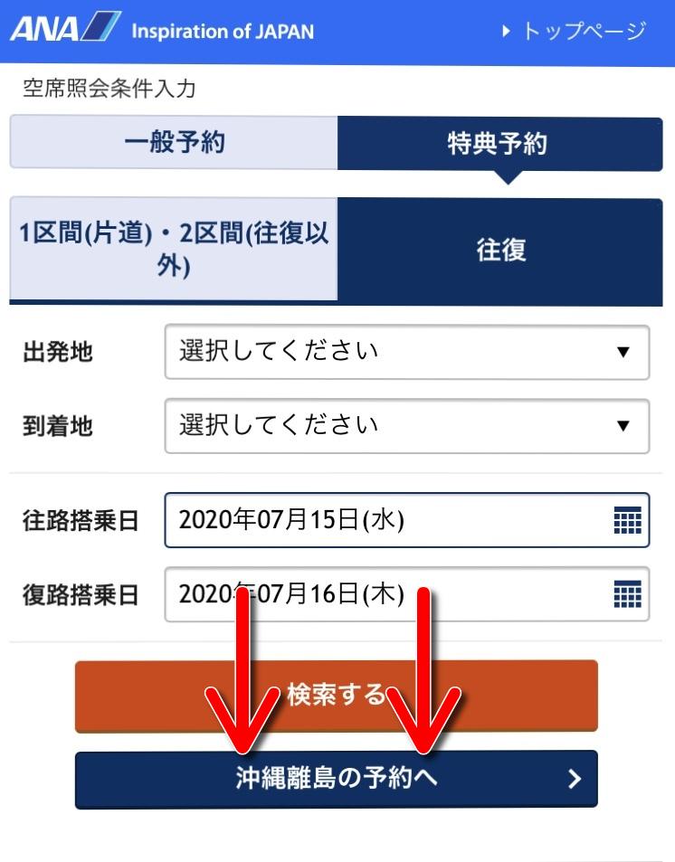 f:id:kura0840:20200611111519j:plain