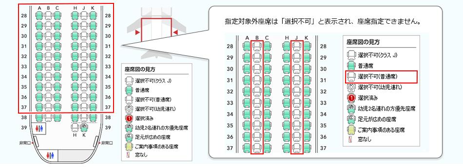 f:id:kura0840:20200622104402p:plain