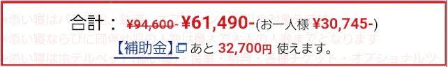 f:id:kura0840:20200729225428j:plain