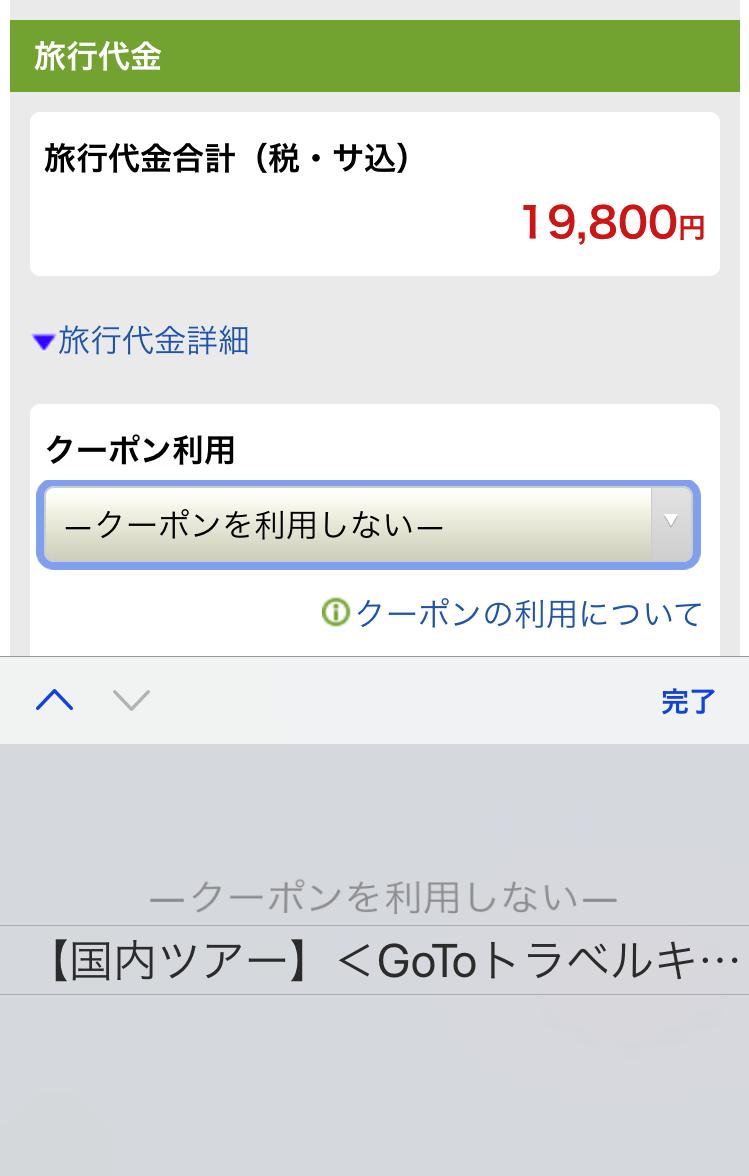 f:id:kura0840:20200804144552p:plain