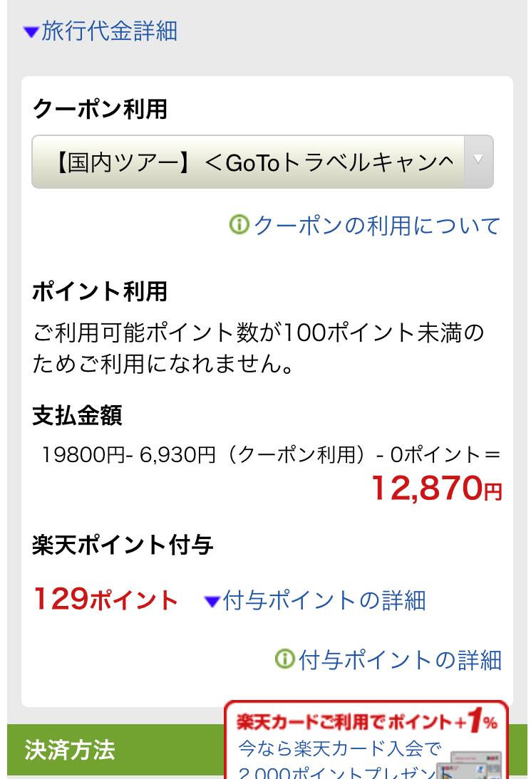 f:id:kura0840:20200804144609p:plain
