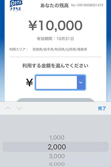 f:id:kura0840:20201109194117p:plain