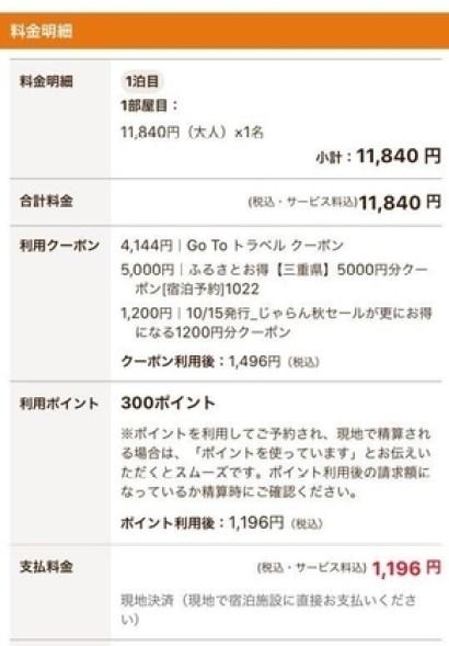 f:id:kura0840:20201120140744j:plain