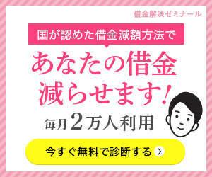 f:id:kuroinu0216:20181212162159j:plain