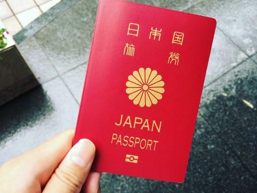 「パスポート」の画像検索結果