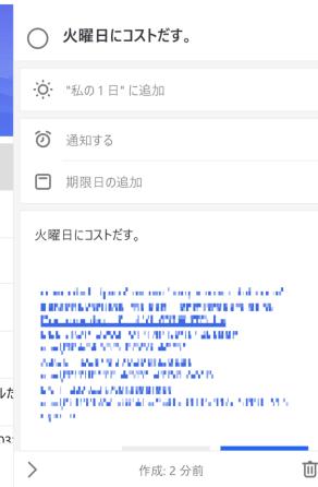 f:id:kusakui48:20180317114718p:plain