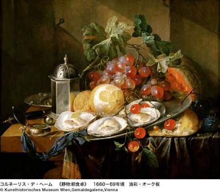 f:id:kyou2:20080702215944j:image