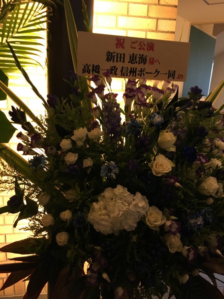 f:id:kyu_com:20160801191237j:plain