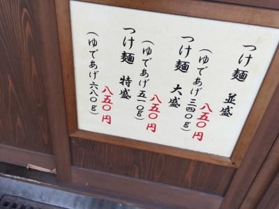 f:id:kyu_com:20160827141341j:plain