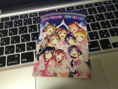 f:id:kyu_com:20160927195116j:plain