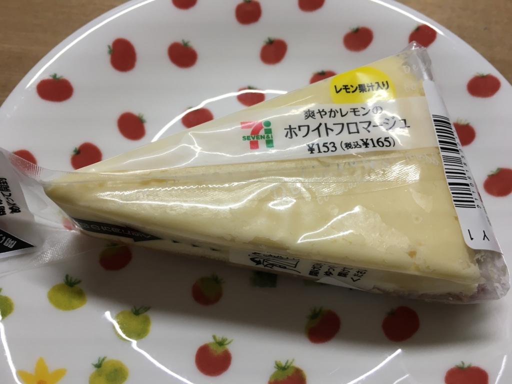 f:id:kyu_com:20161027202244j:plain