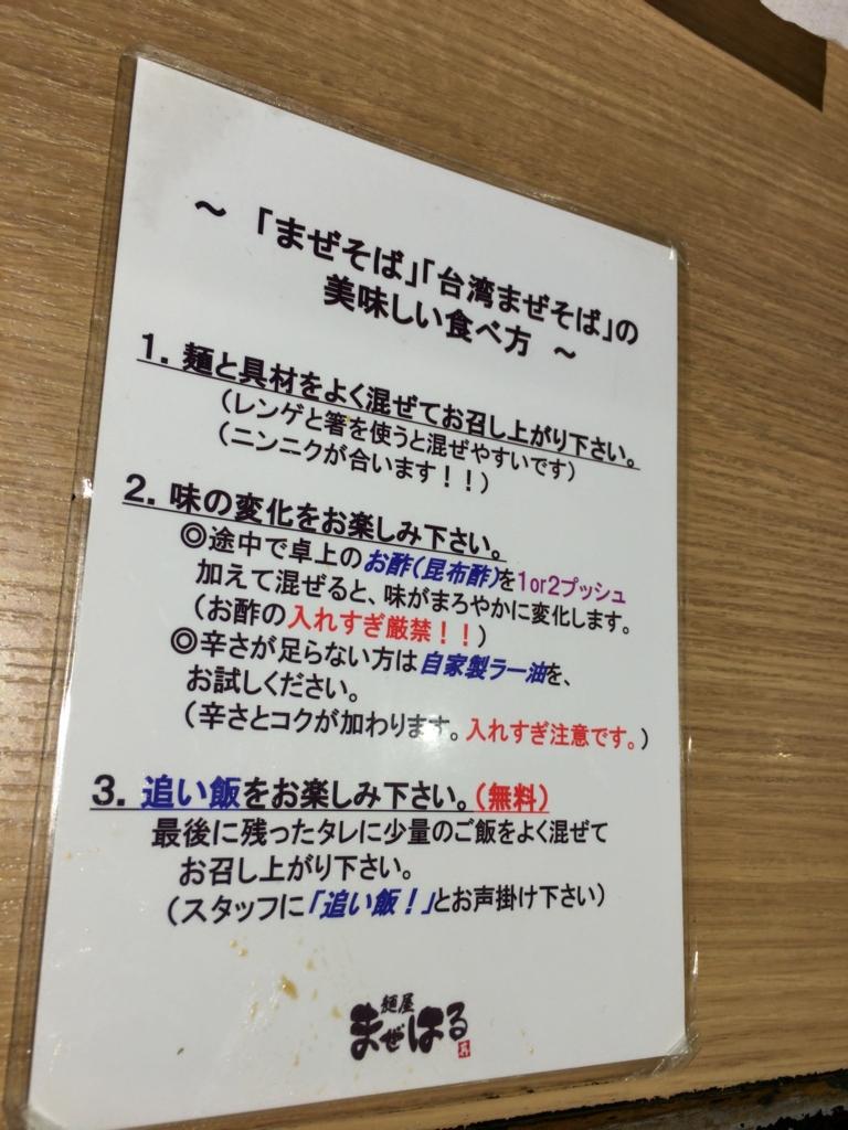 f:id:kyu_com:20161113165356j:plain