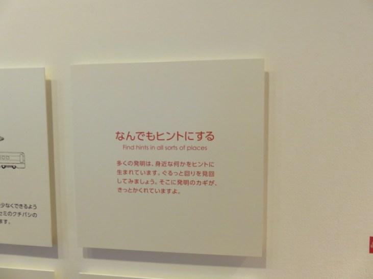 f:id:kyu_com:20161117090314j:plain