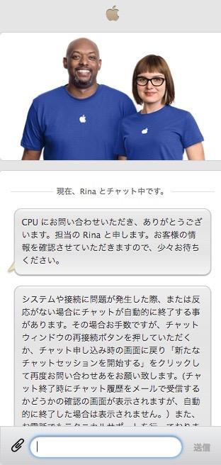 f:id:kyu_com:20161121202628j:plain