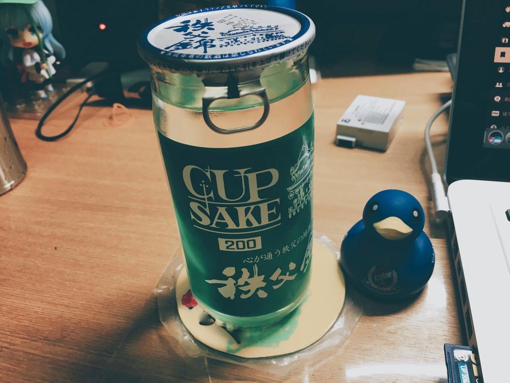 f:id:kyu_com:20161127205554j:plain