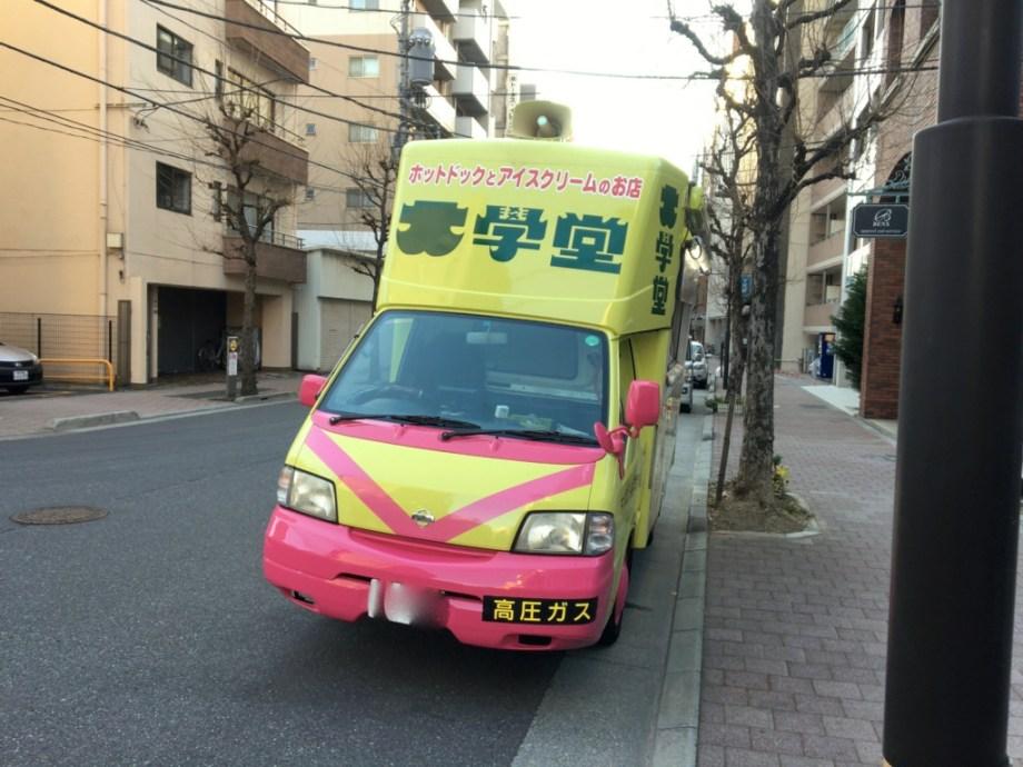 f:id:kyu_com:20170127172530j:plain