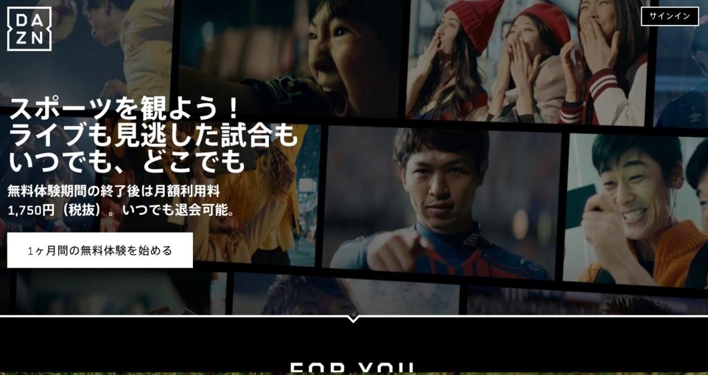f:id:kyu_com:20170302210855j:plain