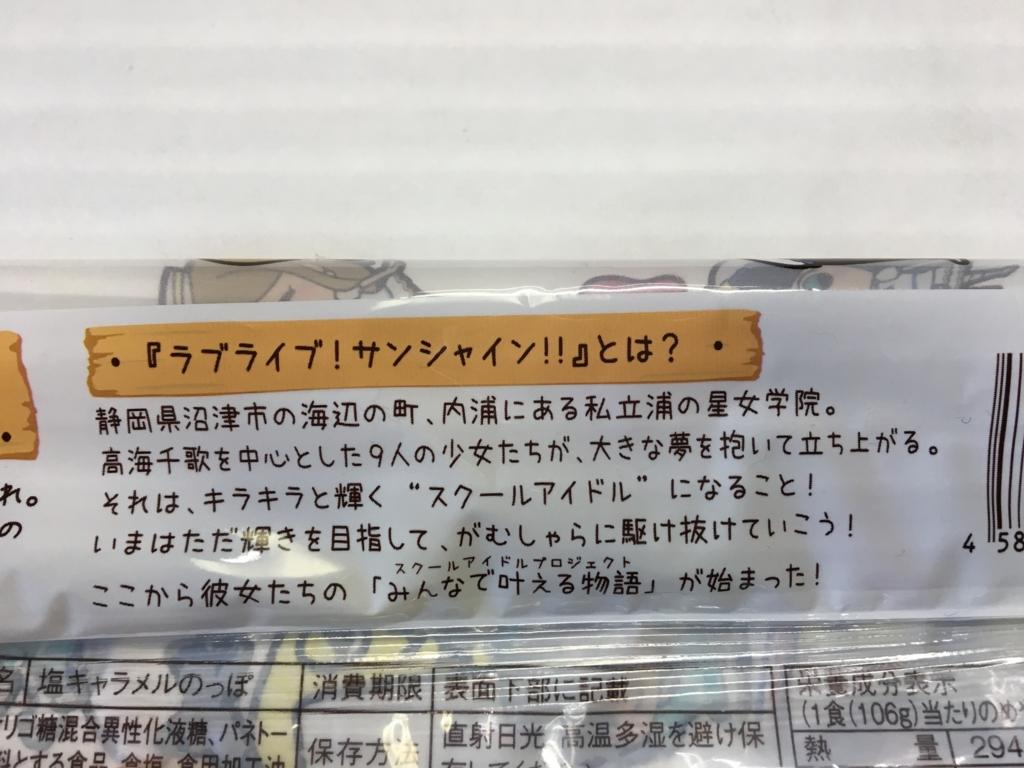 f:id:kyu_com:20170310192329j:plain
