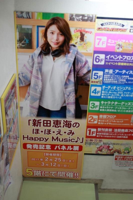 f:id:kyu_com:20170315182115j:plain