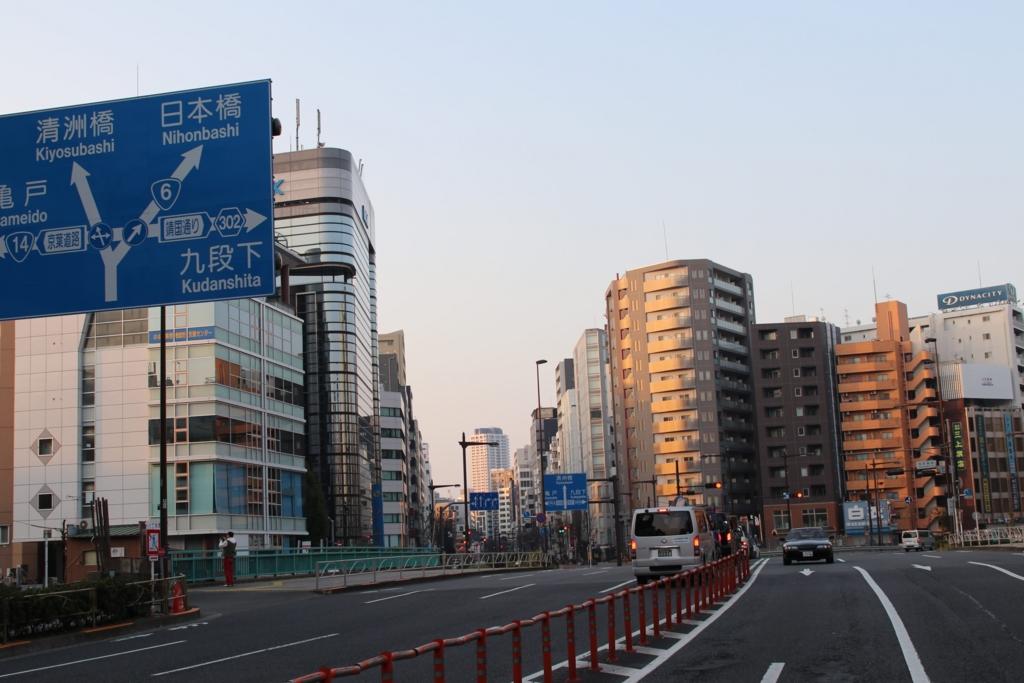 f:id:kyu_com:20170321204447j:plain